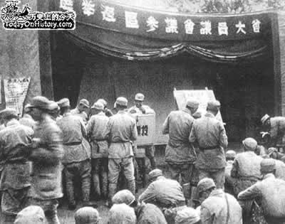 晋察冀边区完成民主大选举