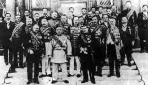 袁世凯就任正式大总统