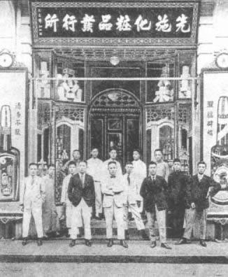 国内第一家自建百货大楼开始营业
