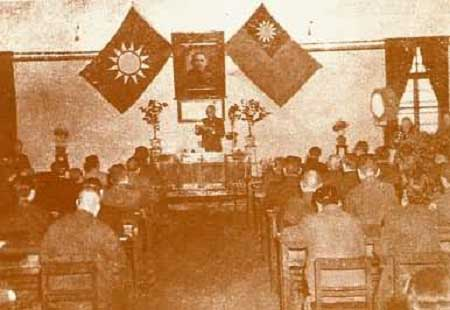 """1946年1月10日 """"政协会议""""否定国民党独裁统治"""